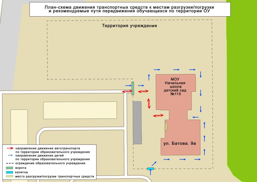 Схема района размещения предприятия