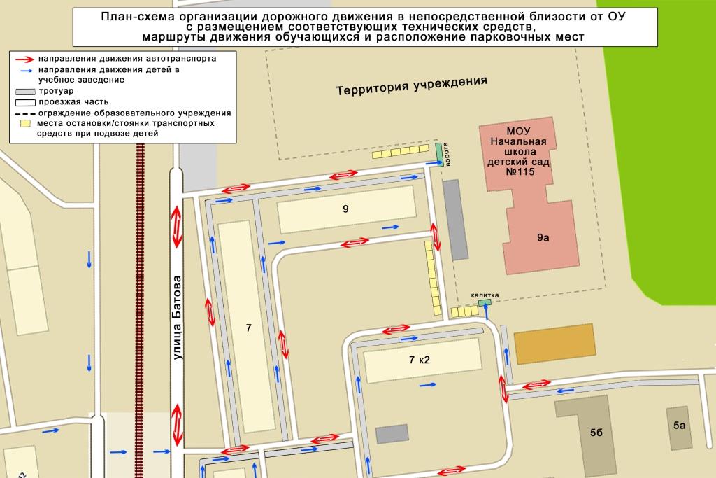 Картинки схема движения по территории